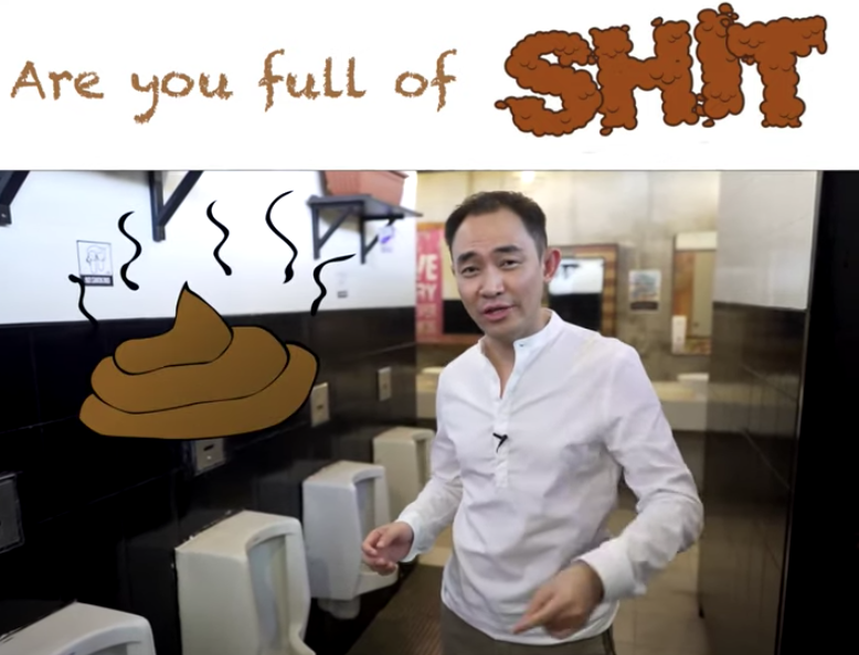 Are Your Full Of Sh*t?
